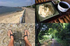 博多観光とセットで楽しめる福岡県「能古島」に行ってきた│島ランへGO #1