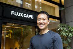 ヘルシーなのにウマ過ぎる!? 巷で噂のモダンジャパニーズ食堂、FLUX CAFEとは?