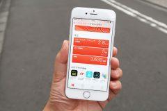 使ってる? iPhone標準アプリ「ヘルスケア」でウォーキングを管理しよう