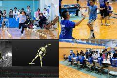 【申込受付開始!!】世界最新機器で子どもの運動能力を測定!69種目から自分に合ったスポーツを発見しませんか?