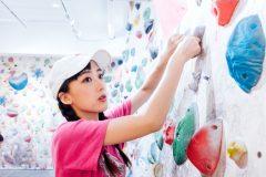 ボルダリングで壁をよじ登ってる必死な顔が見たい!│スポーツデートなう。で使っていいよ#2