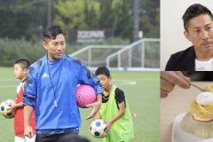 元サッカー日本代表の前園真聖さんに学ぶ、心と体のセルフメンテナンス術