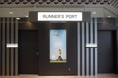 仙台空港内にできた「ランナーズポート」&周辺のランニングスポットをレポート