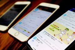 #followme! MELOSが発信するSNSの世界