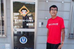 ランニングで新たな出会いも。高知県「まるランニングクラブ」ってどんなチーム?│全国のランニングクラブ訪問記 #3