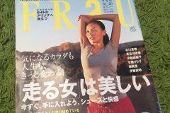 「走る女は美しい」は、2005年から始まった┃連載「甘糟りり子のカサノバ日記」#3