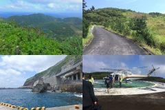 国内の旅ランおすすめスポット!東京都の秘境「青ヶ島」を巡る│島ランへGO #4