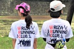 誰でもウェルカムな初心者ラン集団!東京「ライザランニングクラブ(WRC)」│全国のランニングクラブ訪問記 #5