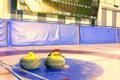 子ども向け「無料カーリング体験教室」が富士急で開催!家族でカーリング、してみませんか?