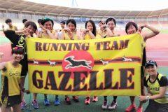 メンバーは30代中心、ファンランナーから国際マラソンランナーまで。千葉県「GAZELLE」│全国のランニングクラブ訪問記 #6