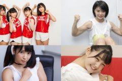 """アームレスリング・格闘技・筋トレ!スポーツやフィットネスに""""ガチ""""で取り組むアイドル7人"""