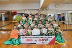 第2の「バブリーダンス」登美丘高校を探せ! 高校ダンス部の青春が熱い
