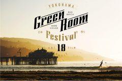 外ヨガ体験もできる!横浜「GREENROOM FESTIVAL '18」で、内山理名、渋木さやか、島袋聖南らがヨガ講師に