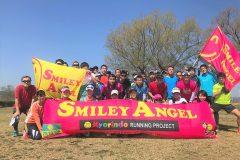 専門家が食事やトレーニングをサポート!静岡県「SMILEY ANGEL」│全国のランニングクラブ訪問記 #7