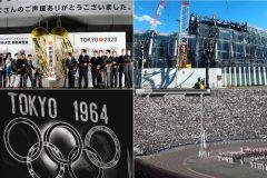 東京五輪に向けて!祝日の移動や「体育の日→スポーツの日」の改称も