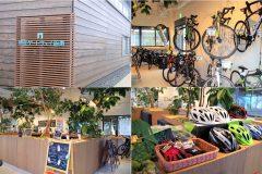 サイクリストの新たな交流場が伊豆に。レンタルサイクルスポット「SPOKE CAFÉ×MERIDA エクスペリエンスセンター」