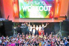 筋トレ美人が渋谷に大集結!「ティップ.クロスTOKYO WORKOUT FES」は、パリピ風本格ワークアウトイベントだった