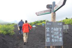 富士登山シーズン到来!山頂は寒い?混んでる? KDDIが情報提供サービスを開始へ