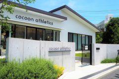 ヨガやボルダリングが楽しめる!さいたま新都心のスポーツ施設「コクーンアスレチックス」