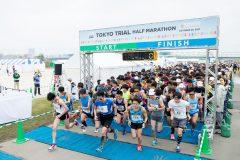 """1位ランナーは""""東京マラソン2019″出場も!「東京トライアルハーフマラソン2018」開催へ"""