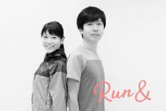 カップル向けランニングアプリ「run&(ランアンド)」登場