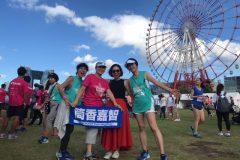 ランガール☆ナイト最終回はボランティアで参加│連載「甘糟りり子のカサノバ日記」#15