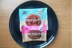 糖質制限中でも甘いものが食べたい!森永製菓「na・no・ni(ナノニ)」│編集部のヘルシー食レポ #7