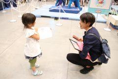 スポーツが教えてくれる、社会人に必要な3つのこと│寺田明日香の「ママ、ときどきアスリート~for 2020~」#12