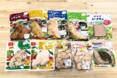 """サラダチキンの次は""""魚""""。コンビニ「サラダフィッシュ」9種類の味・栄養・おすすめメーカーを比較"""