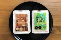 コオロギ由来のプロテインバー「BugMo Cricket Bar」食べてみた。味や栄養成分は?│編集部のヘルシー食レポ