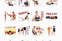 """『みんなで筋肉体操』のLINEスタンプ登場。あの決めゼリフや使いどころに悩む""""迷言フレーズ""""も……"""