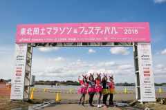 東北の食と日本酒を楽しむ「東北風土マラソン&フェスティバル」、エントリー受付中