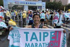 台湾で旅ラン。27000人が参加する「台北マラソン」を満喫してきた!