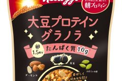 1食でたんぱく質10g。「ケロッグ 大豆プロテイン グラノラ」で朝食が変わるかも