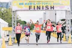 「有明・お台場リレーハーフマラソン」がエントリー受付中。ゲストランナーに福島和可菜さん、M高史さんら