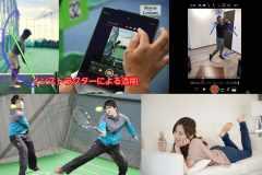 【限定5名】動画で学べるオンラインテニス教室、無料トライアルを募集中