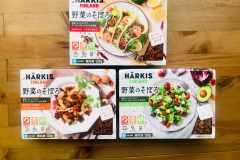 主原料はそら豆、たんぱく質はプロテイン並み。フィンランド発の次世代ミート「HARKIS(ハーキス)」|編集部のヘルシー食レポ