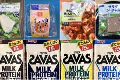 低糖質・低脂質・高たんぱく質。コンビニで買える筋トレ向け食材9選