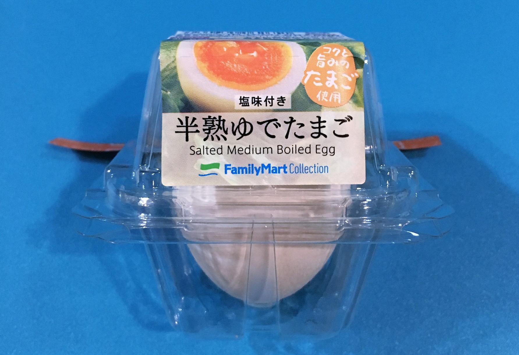 カロリー ゆで 卵 卵のカロリーと糖質は低い〜減量中でも使えます〜