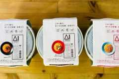 日清食品の完全栄養食「All-in NOODLES(オールインヌードル)」ってどんな味?おいしく食べるコツは? 編集部のヘルシー食レポ