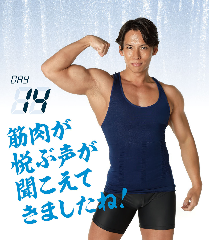 体操 名言 筋肉