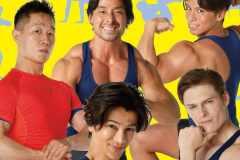 「みんなで筋肉体操」が日めくりカレンダーに。名言、日替わりトレーニングの紹介も