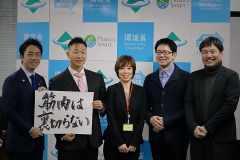 NHK「みんなで筋肉体操」、小泉進次郎大臣から感謝状授与。谷本道哉さんが環境省・ナッジアンバサダーに就任