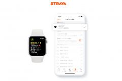 アスリート向けSNS「Strava」、Apple Watchワークアウトアプリと連携可能に