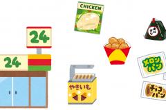 """コンビニで買える""""高タンパク低カロリー""""なダイエット食材は?メガロストレーナーが解説"""