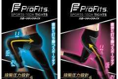 高コスパの本格コンプレッションウェアがドラッグストアで。ピップ「プロ・フィッツ スポーツテックタイツ」が発売