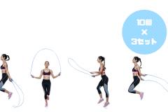 なわとびのカロリー消費はランニング以上。ダイエット効果を高める跳び方とトレーニングメニュー