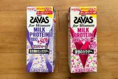 女性向け「ザバス ミルクプロテイン」ストロベリー&ミルクティー風味の味と栄養成分、原材料をレビュー|編集部のヘルシー食レポ