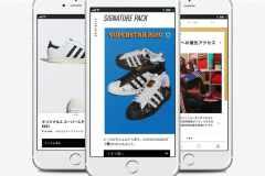 アディダスから公式ECアプリ「adidasアプリ」がリリース。会員限定スニーカー販売も予定