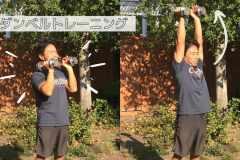 ダンベルトレーニング3種目のフォームとやり方。まずは「ショルダープレス」で体幹を鍛える